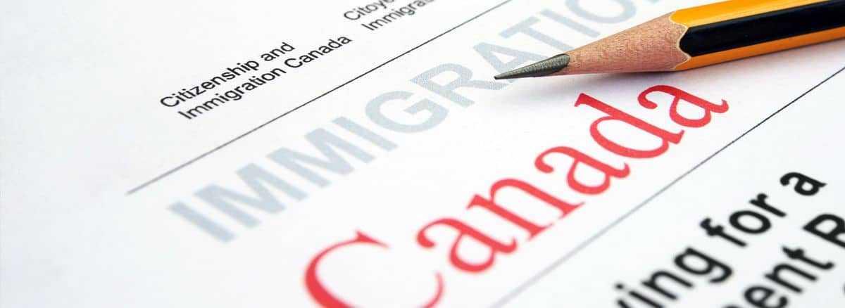 Анкета на визу в Канаду