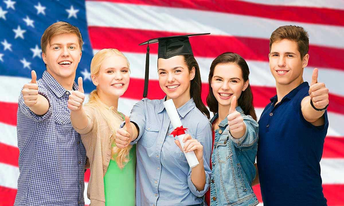 США — обучение в вузах