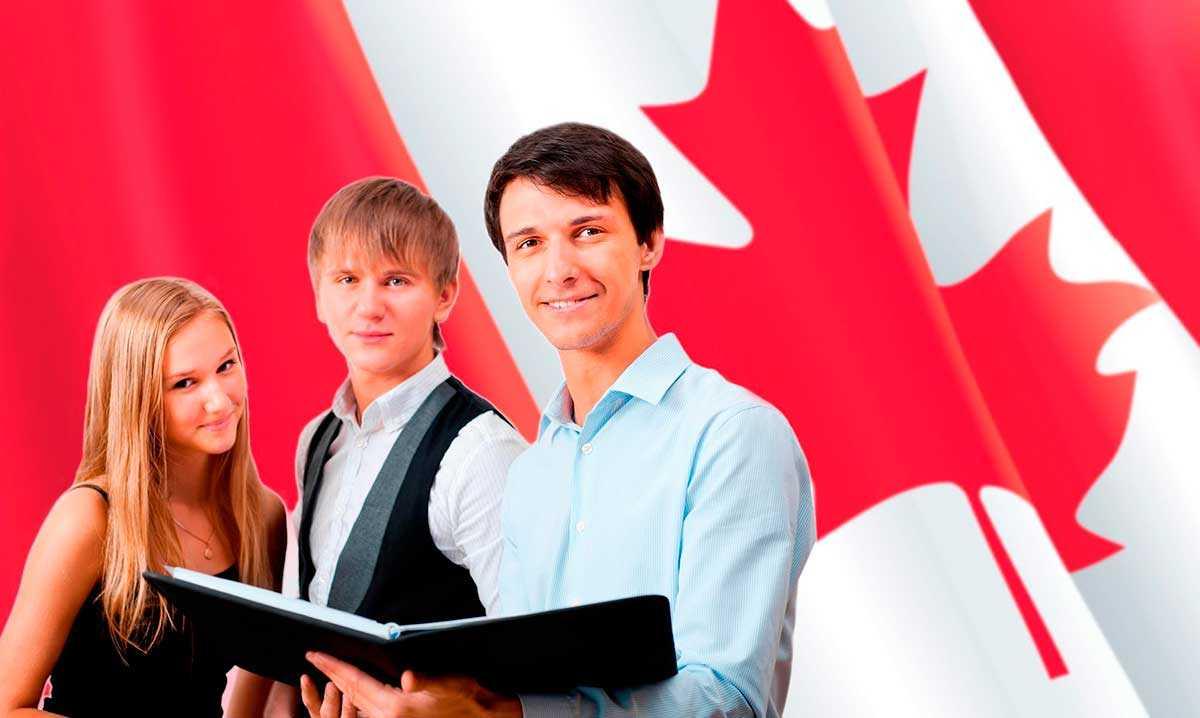 Канада: список документов для иммиграции