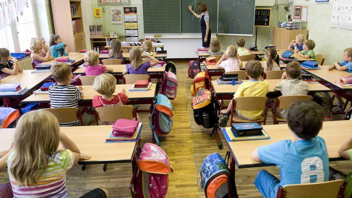 Школы в Германии