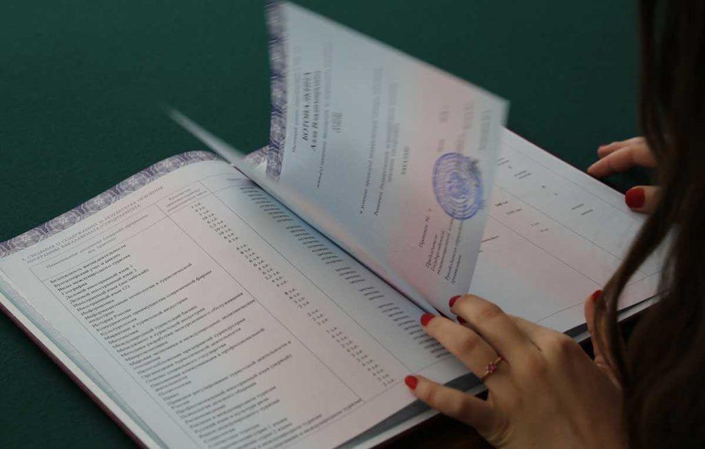 Нострификация диплома в Германии