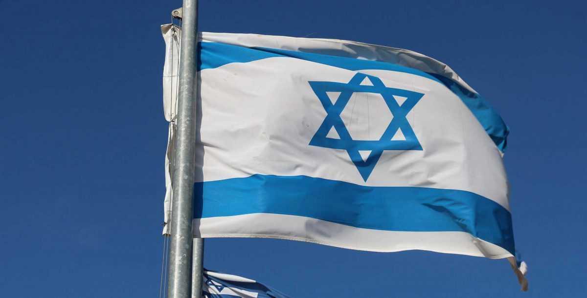 Фото флага Израиля
