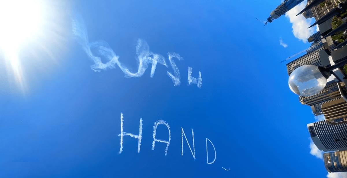 Сидней Мойте руки