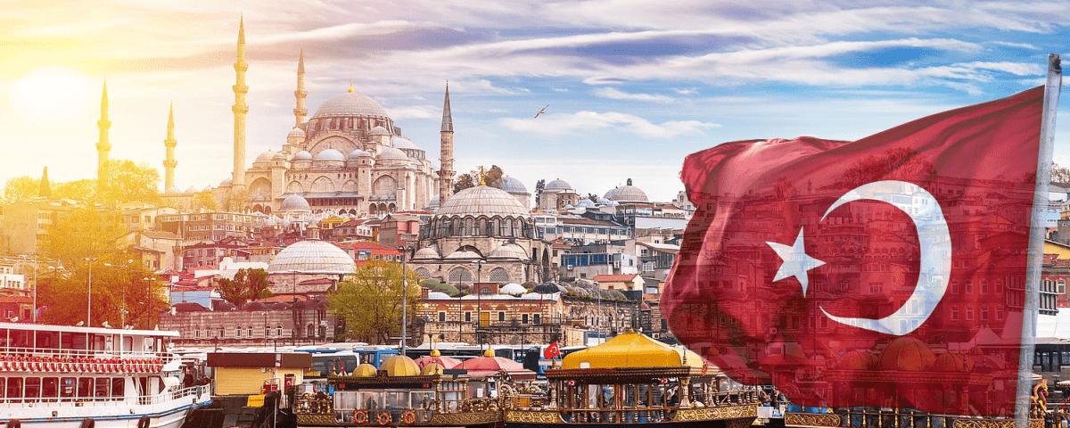 Виза в Турцию