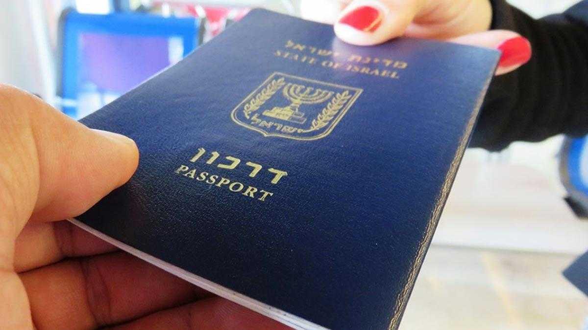 Получение паспорта в Израиле