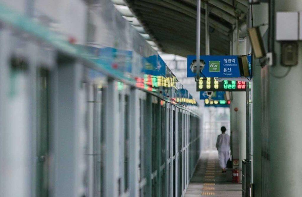 Плюсы жизни а Южной Корее