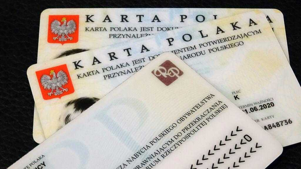 Картя поляка