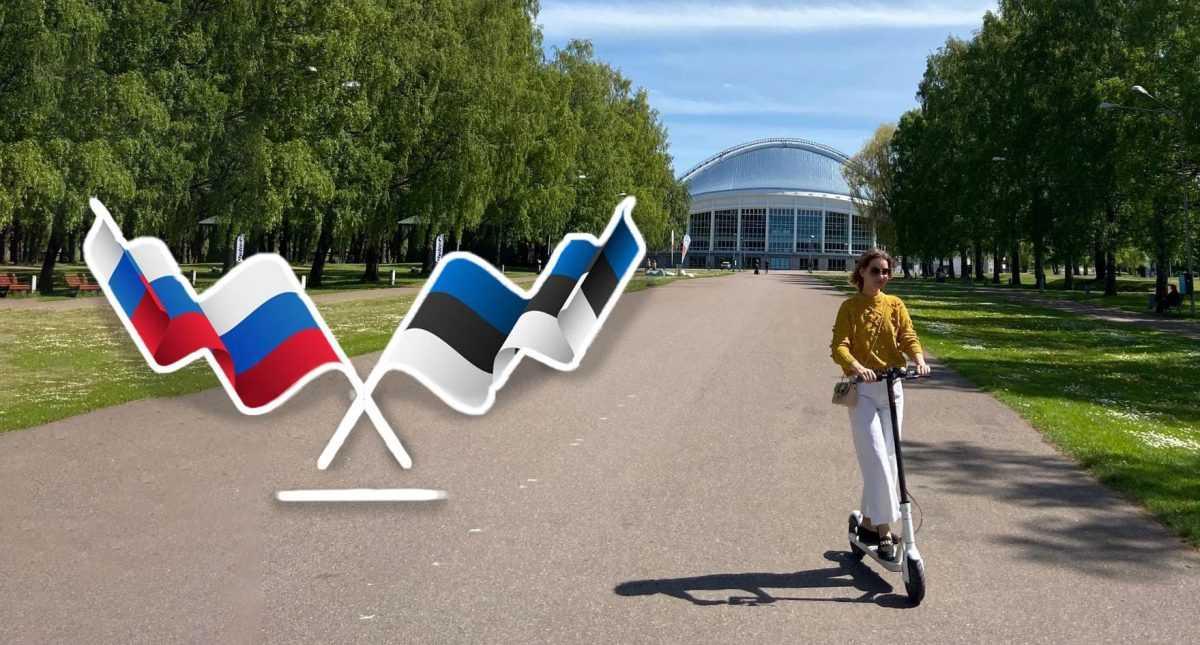 Русские в Эстонии