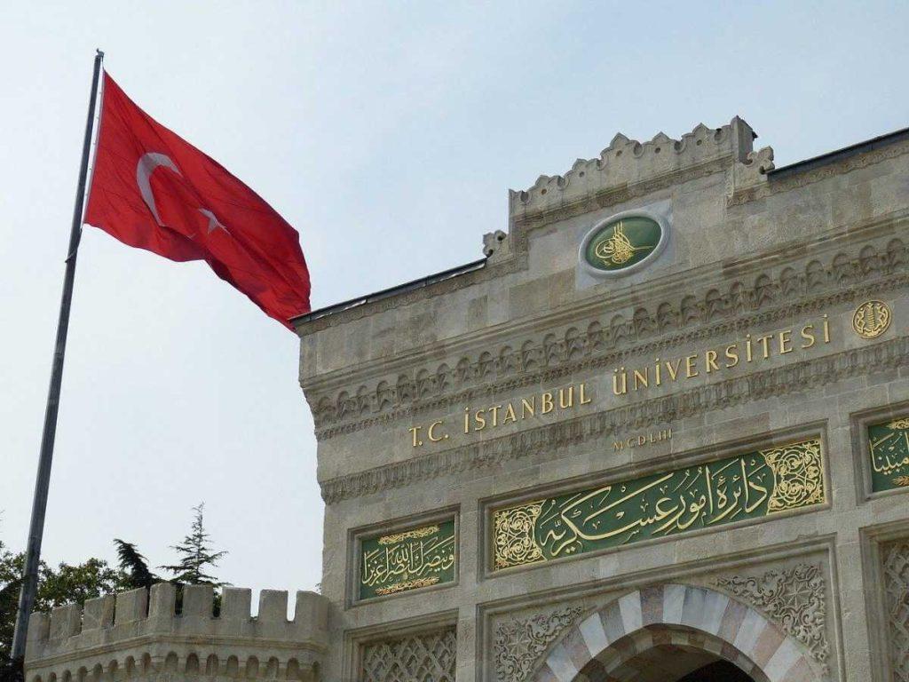Лучшие университеты Турции