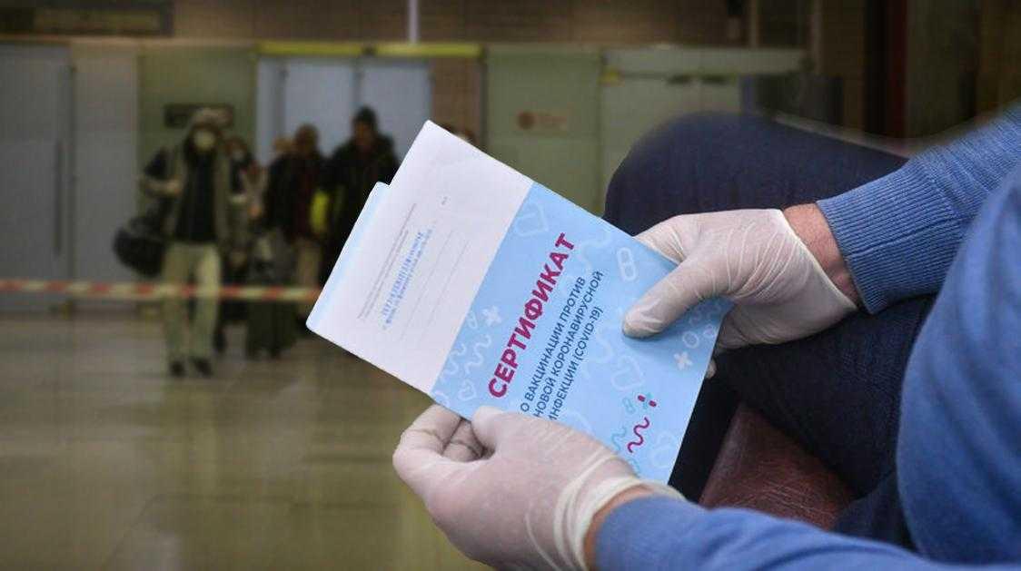 Путешественникам могут ввести паспорт вакцинации