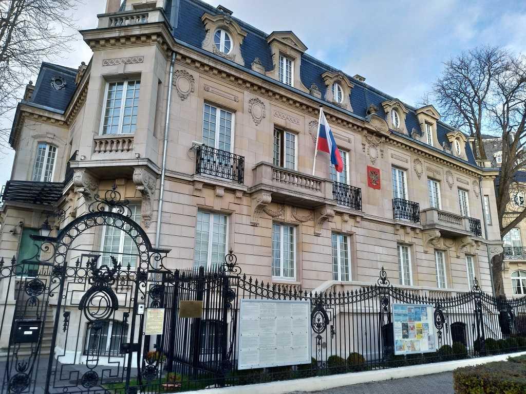 Здание генерального консульства РФ в Страсбурге
