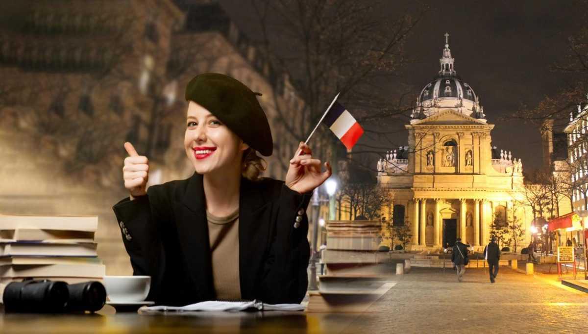 получить образование во франции