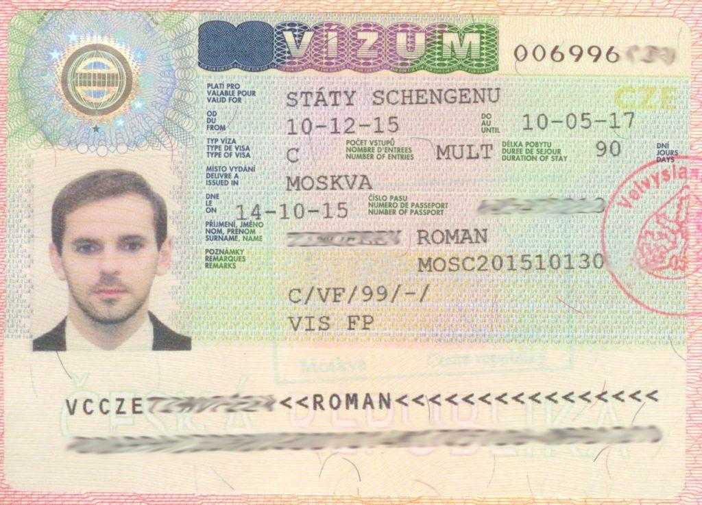Порядок получения студенческой визы в Чехию