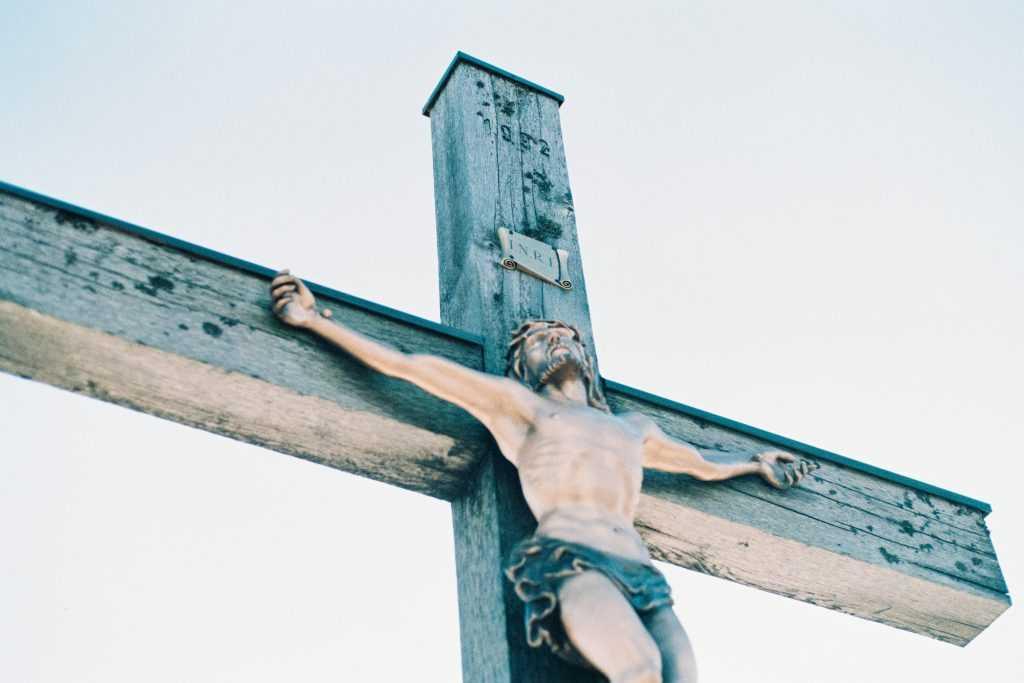 Праздник божьего тела или день тела Господня