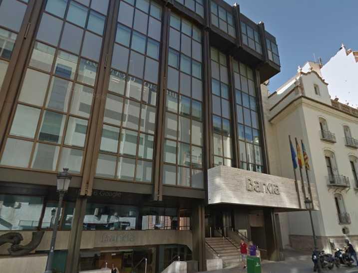 Bankia банк Испании
