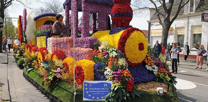 День Цветов в Греции