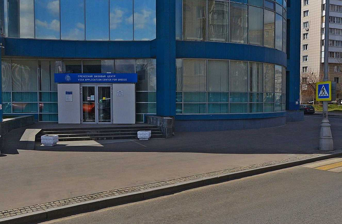 Визовые центры Греции возобновляют работу в России