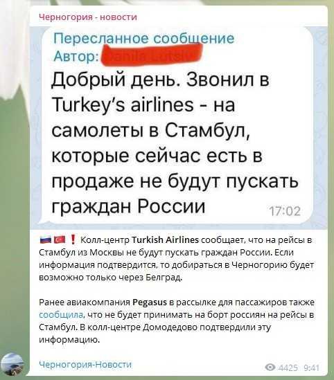 Черногория отменила ПЦР-тесты для туристов из РФ, но попасть туда все еще сложно