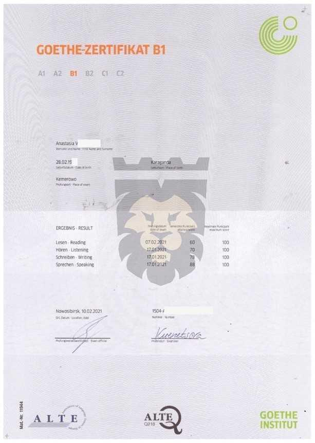 Пример сертификата Гетте института на знание языка уровня В1