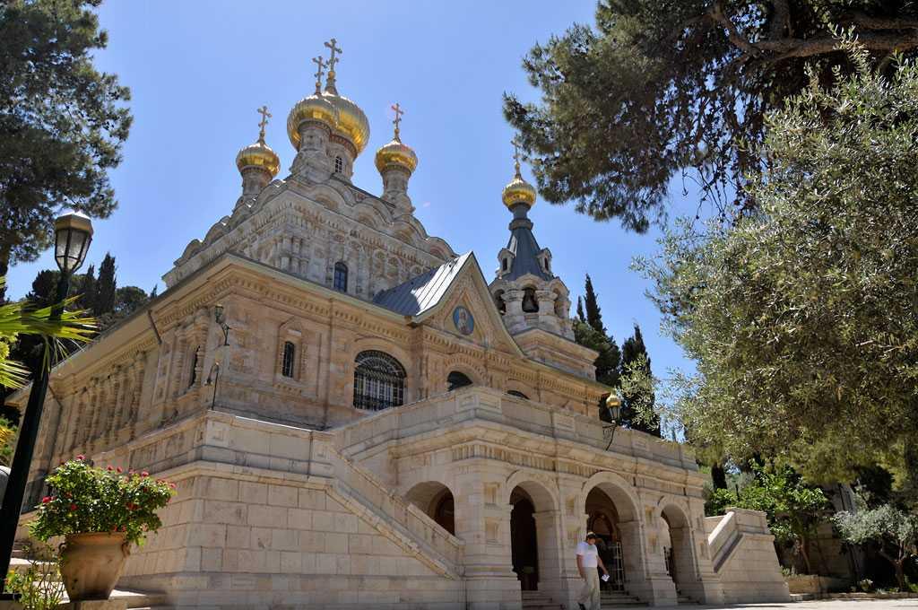 Церковь Святой Марии Магдалины в Израиле