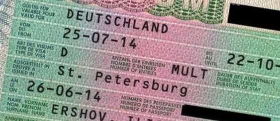 Национальная виза в Германию типа D