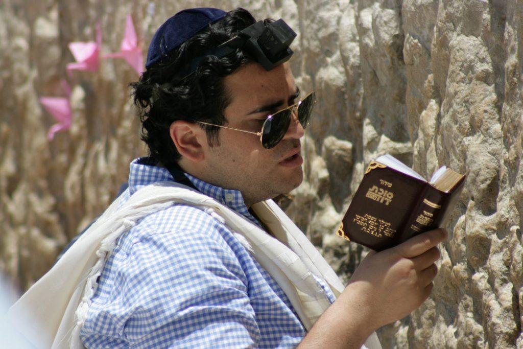 Близорукость у еврея