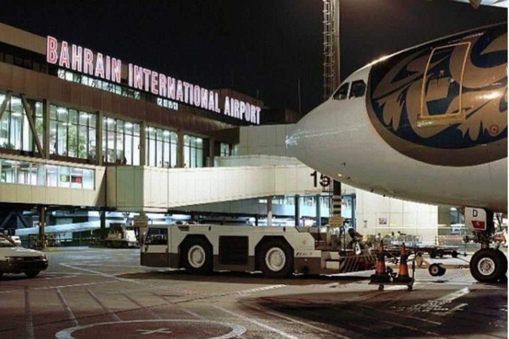 Онлайн табло аэропортов Бахрейна